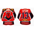 Motor Perm 1999-00 Russian Hockey Jersey Dark