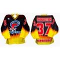 Severstal Cherepovets 2002-03 Russian Hockey Jersey Dark