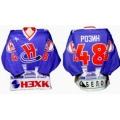 Sibir Novosibirsk 2001-02 Russian Hockey Jersey Dark