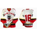 Southern Ural 2003-04 Russian Hockey Jersey Light
