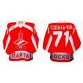 Spartak Moscow 2000-01 Russian Hockey Jersey Dark