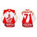 Spartak Moscow 2000-01 Russian Hockey Jersey Light