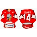 Spartak St. Petersburg 2001-02 Russian Hockey Jersey Dark