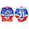 Sputnik NIzhny Tagil 2001-02 Russian Hockey Jersey Dark