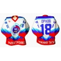 Sputnik NIzhny Tagil 2001-02 Russian Hockey Jersey Light