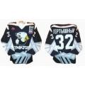 Traktor Chelyabinsk 2001-02 Russian Hockey Jersey Dark