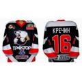 Traktor Chelyabinsk 2006-07 Russian Hockey Jersey Dark