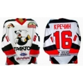 Traktor Tractor Chelyabinsk 2006-07 Russian Hockey Jersey Light