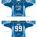 HC Ryazan 2013-14 Russian Hockey Jersey Dark