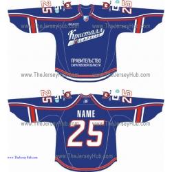 Kristall Saratov 2013-14 Russian Hockey Jersey Dark