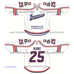 Kristall Saratov 2013-14 Russian Hockey Jersey Light