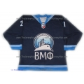 Russian Navy 2012-13 #21 Russian Hockey Jersey Dark