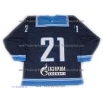 Russian Navy 2012-13 #21 Russian Hockey Jersey Dark