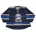 Russian Navy 2013-14 #1 Goalie Russian Hockey Jersey Dark