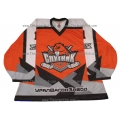 Sputnik 2013-14 #1 Goalie Russian Hockey Jersey Dark