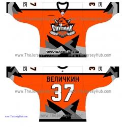 Sputnik Hockey Club 2013-14 Russian Hockey Jersey Dark