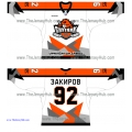 Sputnik Hockey Club 2013-14 Russian Hockey Jersey Light