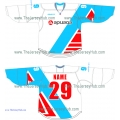 HC Ariada Volzhsk VHL 2014-15 Russian Hockey Jersey Light