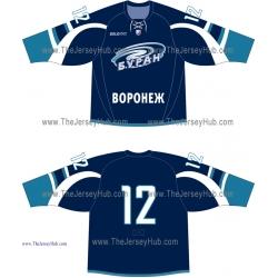 HC Buran Voronezh VHL 2014-15 Russian Hockey Jersey Dark