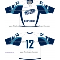 HC Buran Voronezh VHL 2014-15 Russian Hockey Jersey Light