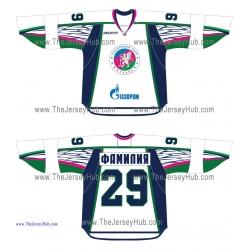 HC Kuban Krasnodar VHL 2014-15 Russian Hockey Jersey Light