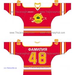 HC Lipetsk VHL 2014-15 Russian Hockey Jersey Dark
