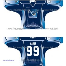 HC Ryazan 2014-15 Russian Hockey Jersey Dark