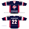 HC Zauralie Kurgan 2014-15 Russian Hockey Jersey Dark