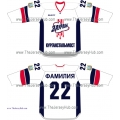 HC Zauralie Kurgan 2014-15 Russian Hockey Jersey Light