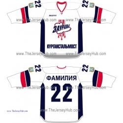 HC Zauralie Kurgan 2014-15 Russian Hockey Jersey Light
