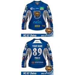 HC 07 Detva 2013-14  Slovak Hockey Jersey Dark