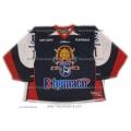 MHK Humenne 2013-14  Slovak #1 Goalie Hockey Jersey Dark