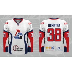 Lokomotiv Yaroslavl 2010-11 Russian Hockey Jersey Light