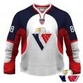 Slovan Bratislava KHL Hockey Jersey Light
