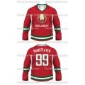 Team Belarus Hockey Jersey Dark