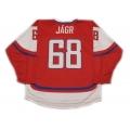 Team Czech Republic Jaromir Jagr Hockey Jersey Dark