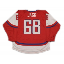 Team Czech Republic Jaromir Jagr Hockey Jersey Dark