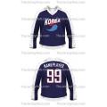 Team Korea Hockey Jersey Dark