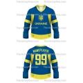 Team Ukraine Hockey Jersey Dark