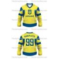 Team Ukraine Hockey Jersey Light