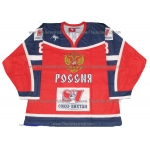 Team Russia 2005 Russian Hockey Jersey Ovechkin Dark