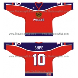 Team Russia 2004-05 Euro Tour Russian Hockey Jersey Dark