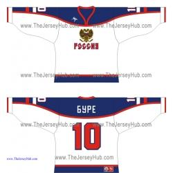 Team Russia 2004-05 Euro Tour Russian Hockey Jersey Light