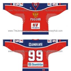 Team Russia 2005-06 Euro Tour Russian Hockey Jersey Dark