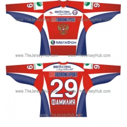 Team Russia 2008-09 Euro Tour Russian Hockey Jersey Dark