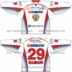 Team Russia 2009-10 Euro Tour Russian Hockey Jersey Light