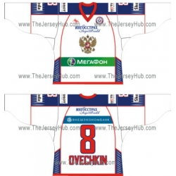 Team Russia 2010-11 Euro Tour Russian Hockey Jersey Light