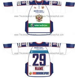 Team Russia 2011-12 Euro Tour Russian Hockey Jersey Light