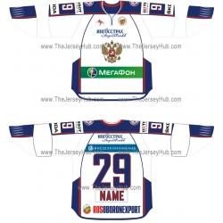 Team Russia 2011-12 Euro Tour Russian Hockey Jersey Light