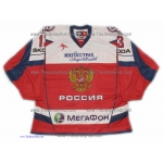 Team Russia 2012 Russian Hockey Jersey Datsyuk Dark